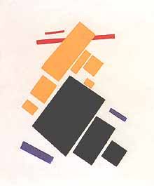 "Kasimir Malevich, ""Suprematist Painting: Airplane Flying (Quadro suprematista: aeroplano in volo)"", 1915, Museum of Modern Art (MoMA), New York"